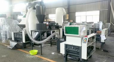 AMG-500 Granulator with Dust Separation