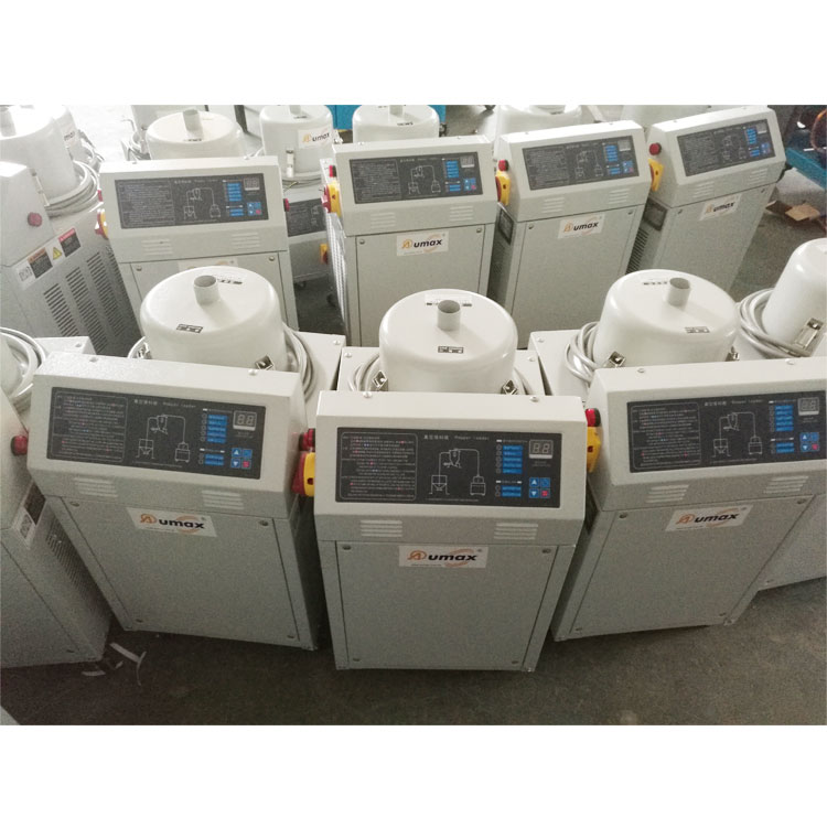 Separate Vacuum Autoloader (Induction Type)