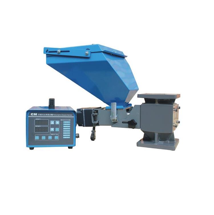 Volumetric Dosing Unit/ Plastic Masterbatch Doser