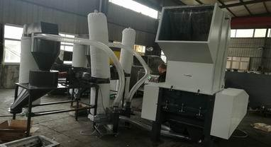 AMG-800H Plastic Granulator with Cyclone and Dust-separation System