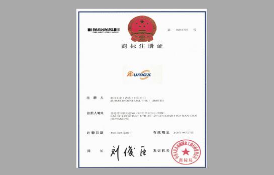 Aumax® trademark registered successfully!